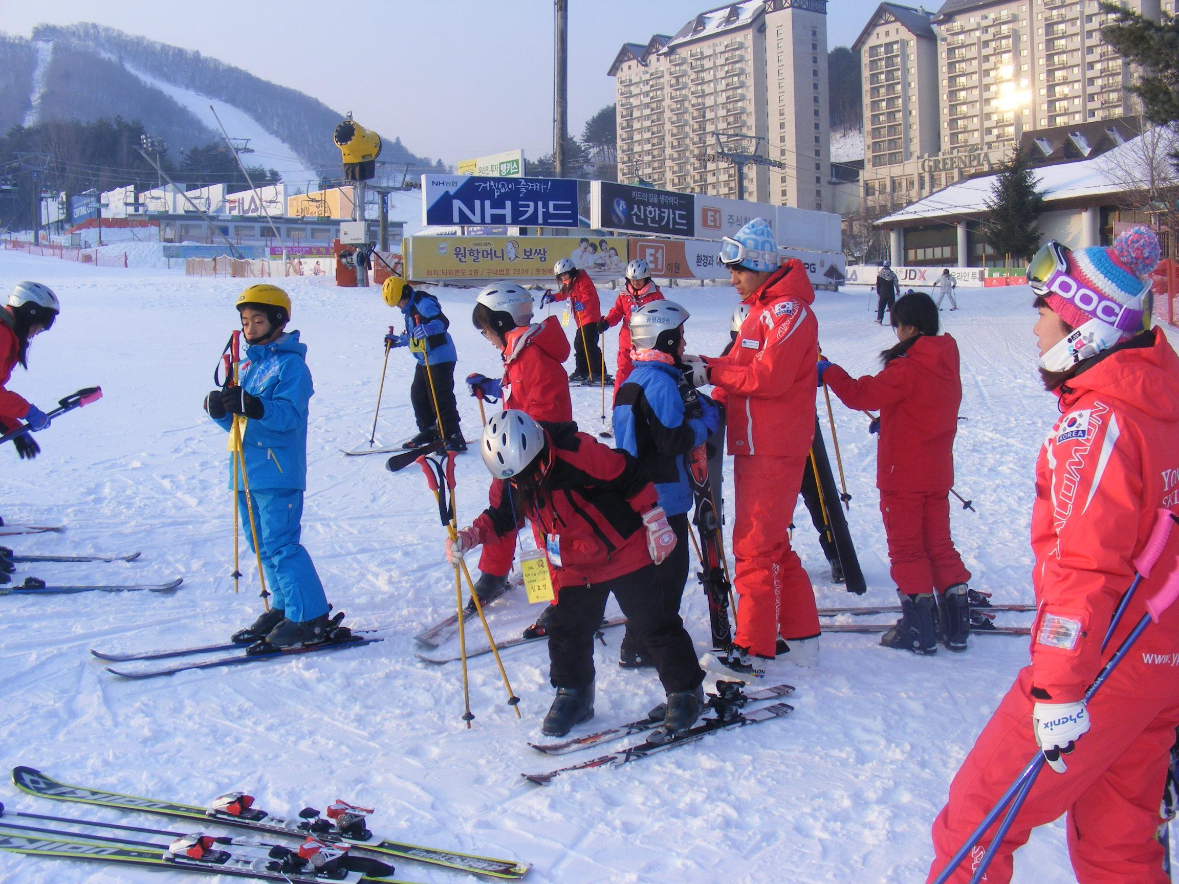 스키탈 준비하는 아이들