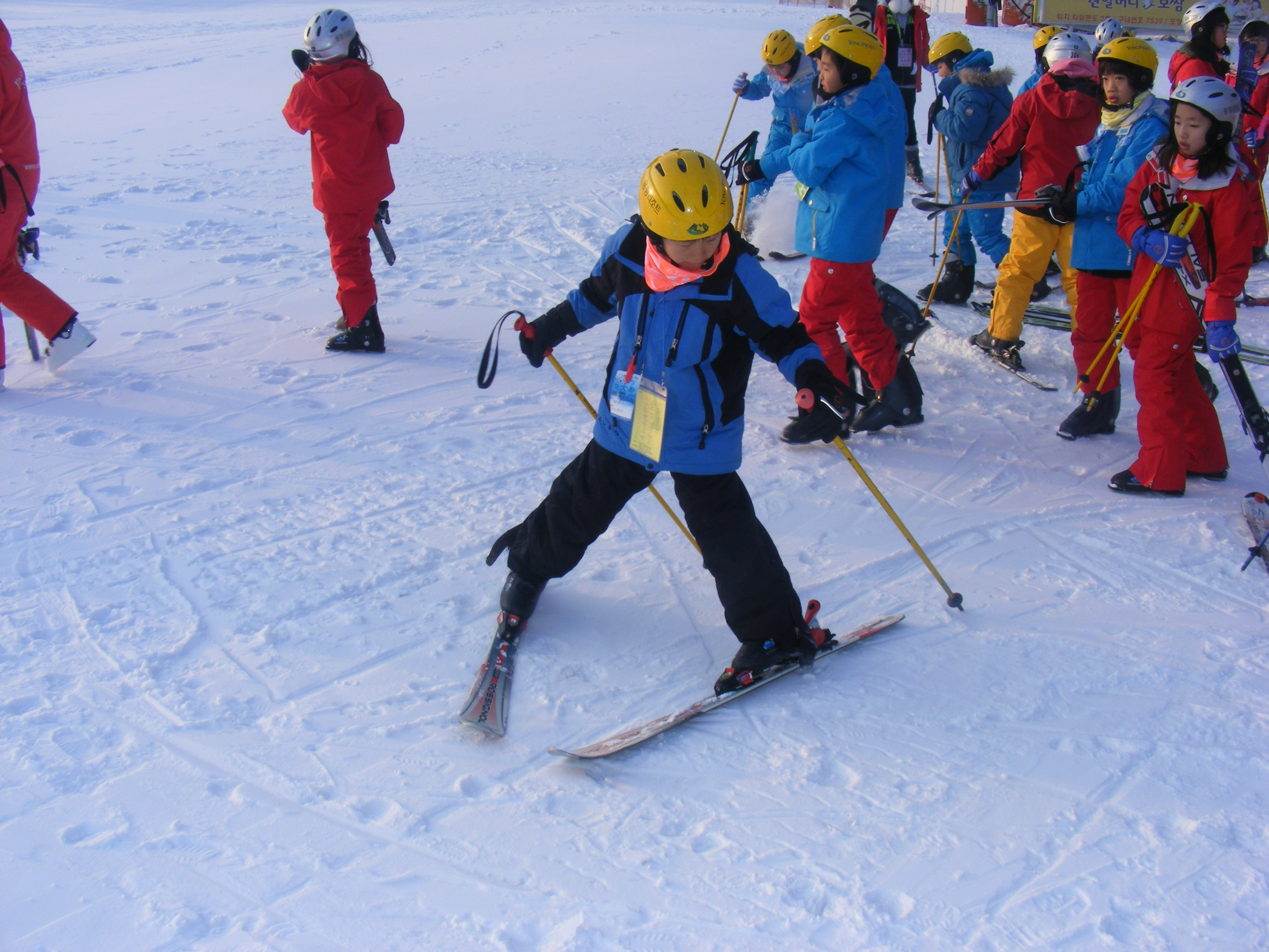 스키타는 어린이