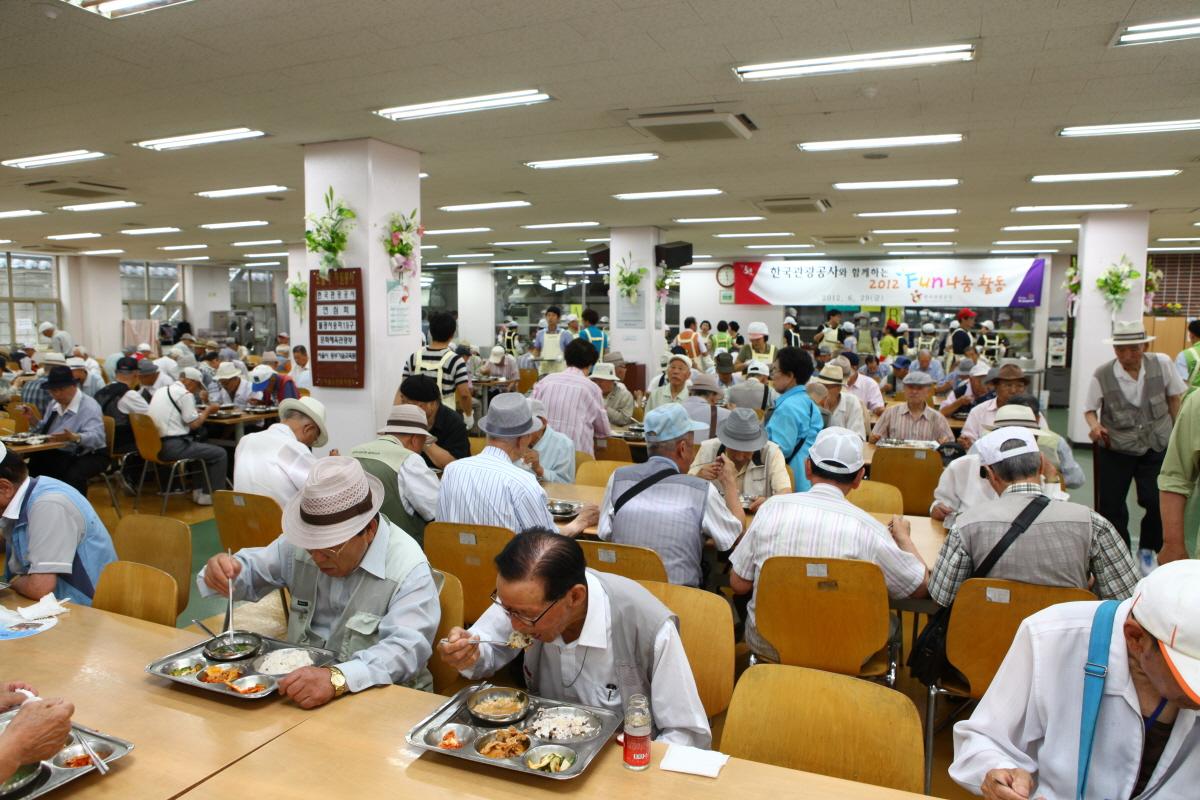 서울노인복지센터의 봉사활동 현장