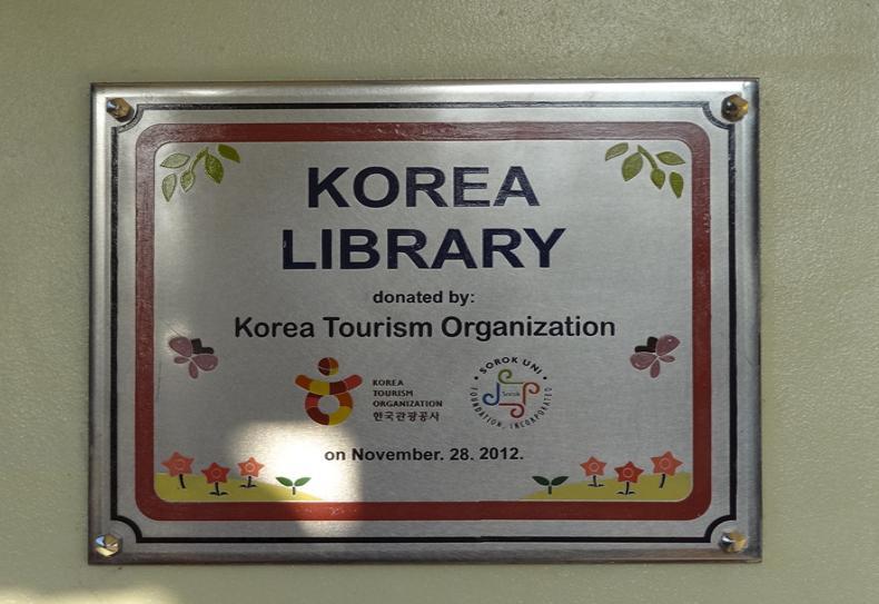 [큰이미지]한국도서실 입구 동판