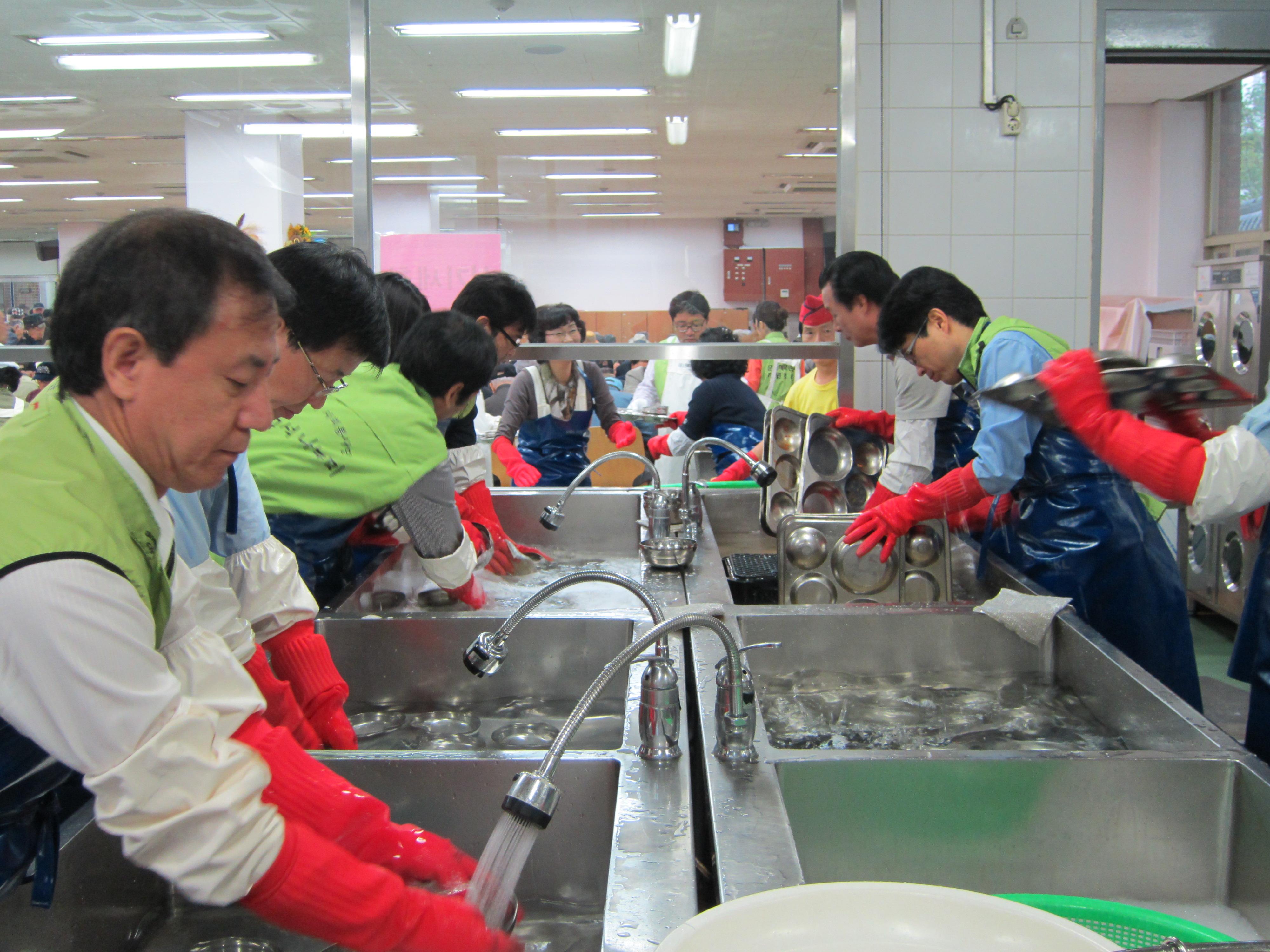 설거지 봉사 2