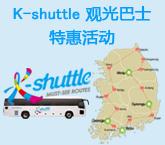 http://tong.visitkorea.or.kr/upload/r_event/14726306662150.jpg