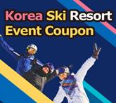http://tong.visitkorea.or.kr/upload/r_event/14793471806290.jpg