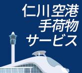 http://tong.visitkorea.or.kr/upload/r_event/14842896801460.jpg