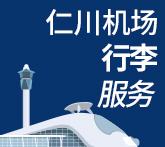 http://tong.visitkorea.or.kr/upload/r_event/14842897093590.jpg