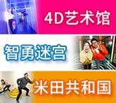 http://tong.visitkorea.or.kr/upload/r_event/14902648907110.jpg