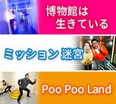 http://tong.visitkorea.or.kr/upload/r_event/14902649880400.jpg