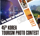 http://tong.visitkorea.or.kr/upload/r_event/14927357692210.jpg