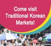 http://tong.visitkorea.or.kr/upload/r_event/14951580684990.jpg