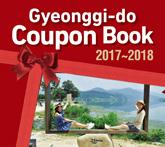 http://tong.visitkorea.or.kr/upload/r_event/14968167171920.jpg