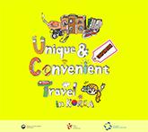 http://tong.visitkorea.or.kr/upload/r_event/14972317504720.jpg