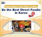 http://tong.visitkorea.or.kr/upload/r_event/14993144550410.jpg