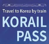 http://tong.visitkorea.or.kr/upload/r_event/15015545872420.jpg