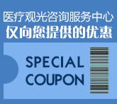 http://tong.visitkorea.or.kr/upload/r_event/15018064780710.jpg