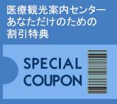 http://tong.visitkorea.or.kr/upload/r_event/15018065952190.jpg