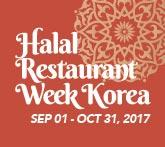 http://tong.visitkorea.or.kr/upload/r_event/15032785837540.jpg