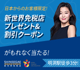 http://tong.visitkorea.or.kr/upload/r_event/15032961271950.jpg
