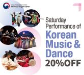 http://tong.visitkorea.or.kr/upload/r_event/15040520495760.jpg