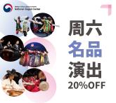 http://tong.visitkorea.or.kr/upload/r_event/15057861732560.jpg