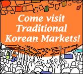 http://tong.visitkorea.or.kr/upload/r_event/15057969198470.jpg