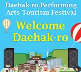 http://tong.visitkorea.or.kr/upload/r_event/15059801224310.jpg