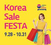 http://tong.visitkorea.or.kr/upload/r_event/15059803339900.jpg