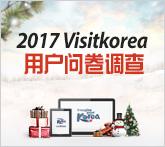 http://tong.visitkorea.or.kr/upload/r_event/15108804024630.jpg