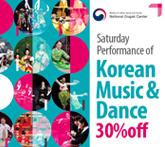 http://tong.visitkorea.or.kr/upload/r_event/15156329128090.jpg