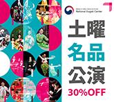 http://tong.visitkorea.or.kr/upload/r_event/15156342694030.jpg