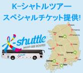 http://tong.visitkorea.or.kr/upload/r_event/15163513216050.jpg