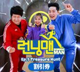http://tong.visitkorea.or.kr/upload/r_event/15180744390910.jpg