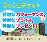 http://tong.visitkorea.or.kr/upload/r_event/15191887502090.jpg