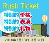 http://tong.visitkorea.or.kr/upload/r_event/15192596206560.jpg