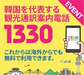 http://tong.visitkorea.or.kr/upload/r_event/15215346159160.jpg