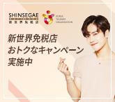 http://tong.visitkorea.or.kr/upload/r_event/15246303176900.jpg