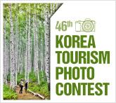 http://tong.visitkorea.or.kr/upload/r_event/15252439429490.jpg