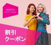 http://tong.visitkorea.or.kr/upload/r_event/15253999782490.jpg