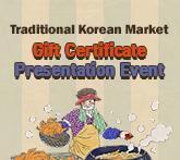 http://tong.visitkorea.or.kr/upload/r_event/15286936136930.jpg