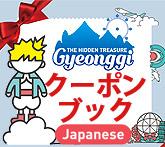 http://tong.visitkorea.or.kr/upload/r_event/15329254941620.jpg