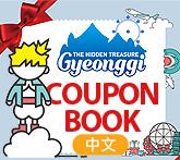 http://tong.visitkorea.or.kr/upload/r_event/15336162157520.jpg