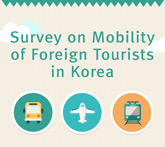 http://tong.visitkorea.or.kr/upload/r_event/15348242684270.jpg