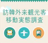 http://tong.visitkorea.or.kr/upload/r_event/15348246121860.jpg