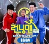 http://tong.visitkorea.or.kr/upload/r_event/15386990712930.jpg