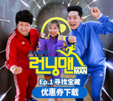 http://tong.visitkorea.or.kr/upload/r_event/15386991341140.png