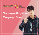 Shinsegae Duty Free Campaign