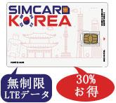 http://tong.visitkorea.or.kr/upload/r_event/15440818117630.jpg