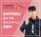 http://tong.visitkorea.or.kr/upload/r_event/15457840811810.jpg