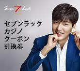http://tong.visitkorea.or.kr/upload/r_event/15462320485090.jpg