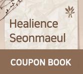 Healience Seonmaeul Coupon