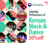 Korean Music & Dance Coupon
